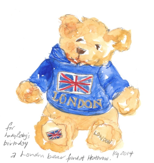Heathrow bear